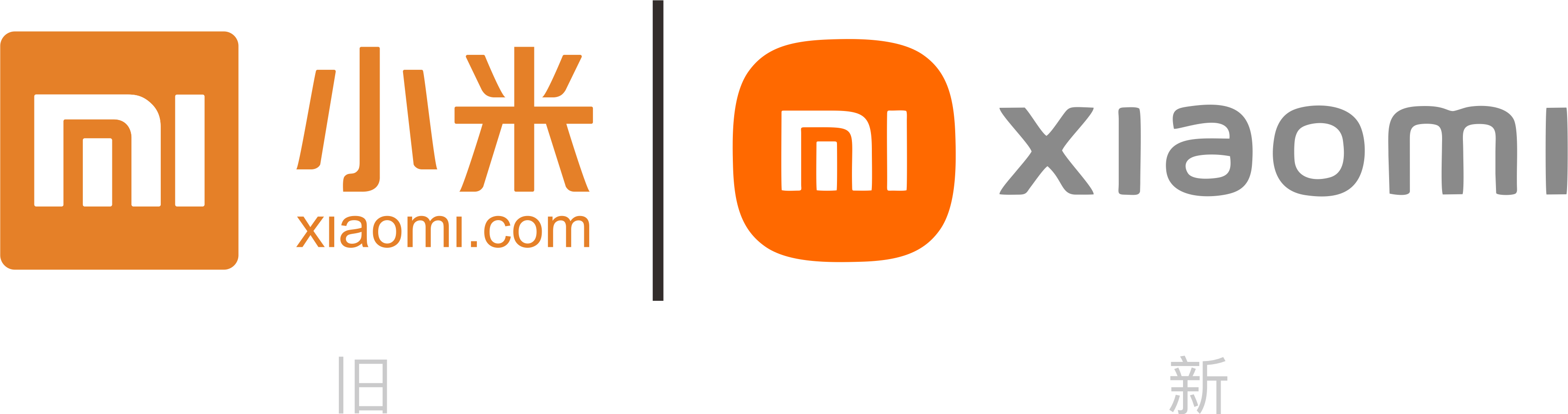 """小米启用新logo 这次的更新可谓""""真小米""""由日本设计大师原研哉操刀"""
